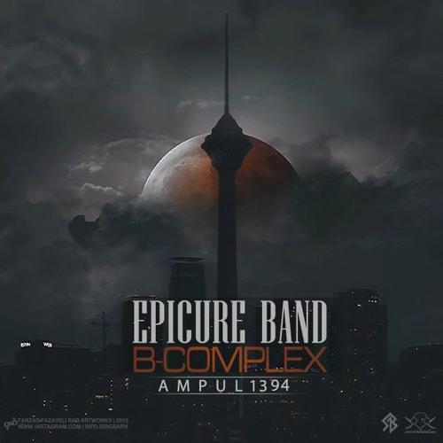 دانلود اهنگ Epicure Band به نام B Complex